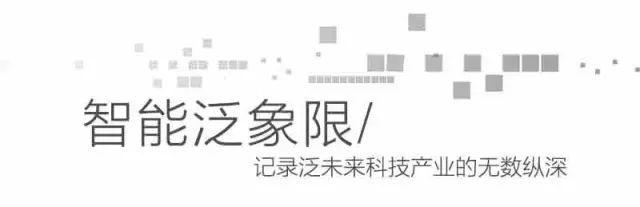 """进击的无源光网络:产业园区里的""""追光者"""""""