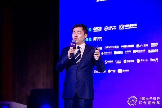 民商智惠梁笛:以场景丰富公私联动模式 提升银行数字化转型获客能力