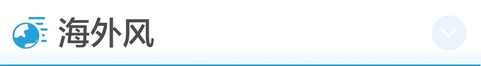 早财经丨华为起火建筑内发现3名死者;中国恒大:经营正常健康、财务稳健;国家卫健委:新冠疫苗定价会在大众可接受的范围内