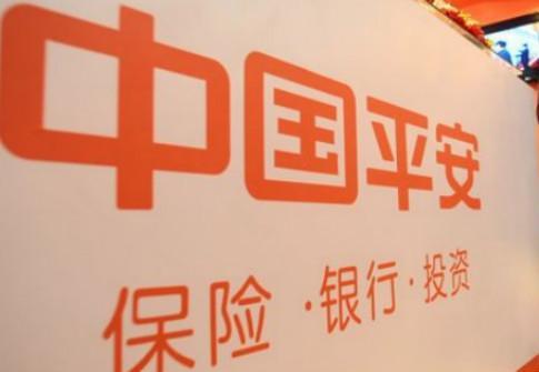 中国平安(02318-HK)成为最大股东 汇控(00005-HK)ADR股价压力未消