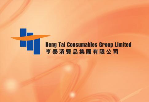 亨泰(00197-HK)认购环球大通(08063-HK)6000万可换股债券