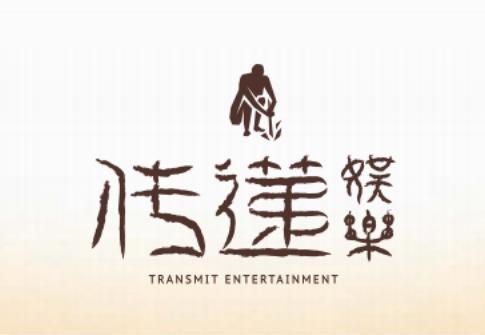 传递娱乐(01326-HK)年度亏损约1.266亿不派息