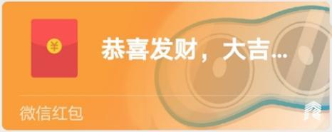 金辉控股司庆日发布全新IP金小瑞 可持续的IP价值成为长期课题