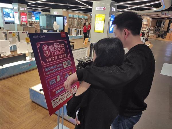 确定性的服务、消费和体验,十一京东家电安心买放心用