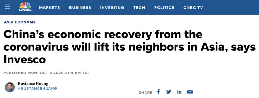 外媒:中国经济从疫情中复苏 有助于提振亚洲邻国经济