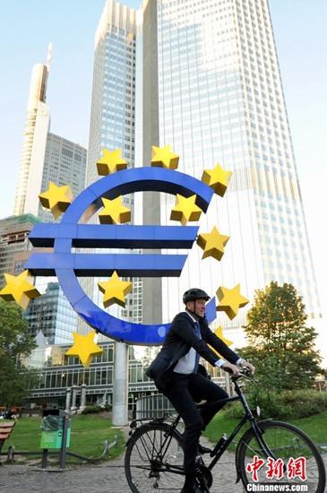 欧盟复苏基金利好债券市场 意大利债券表现创佳绩