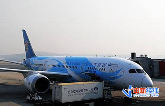 民航局:国庆假期民航日均旅客运输量恢复逾九成