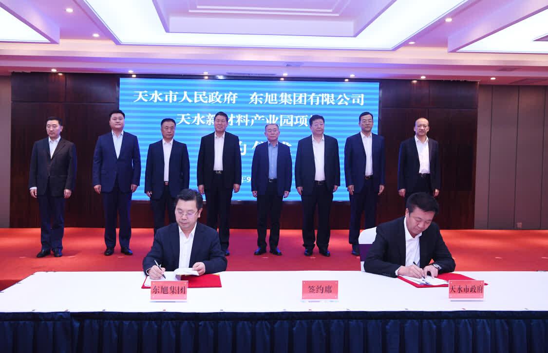 推动显示行业关键材料国产化 东旭集团联手天水市打造中国最大OLED载板生产基地