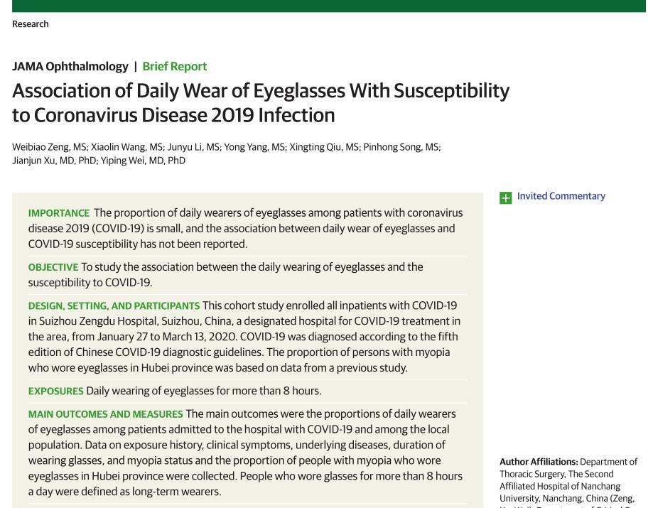 江西援鄂医疗队研究成果:戴眼镜或可降低感染新冠肺炎的风险