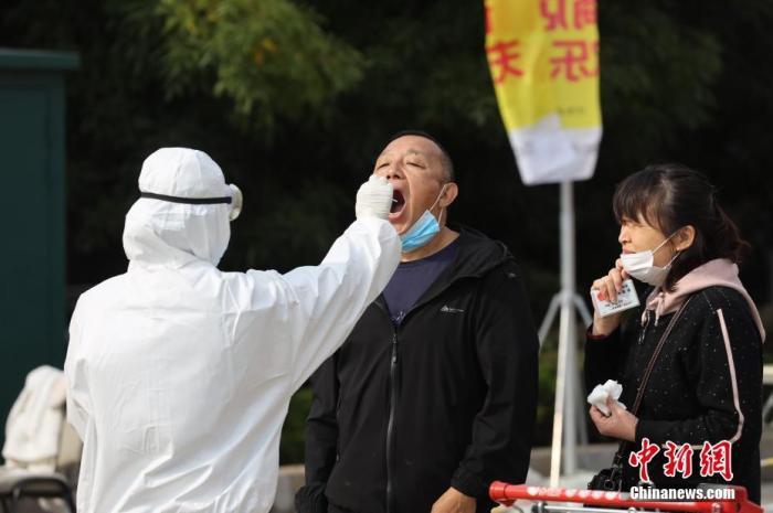 青岛发现6名新冠肺炎确诊病例 5天内全市全员进行核酸检测