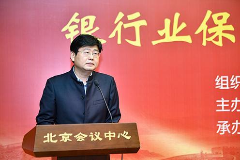 国务院扶贫办开发指导司一级巡视员吴华出席论坛并致辞