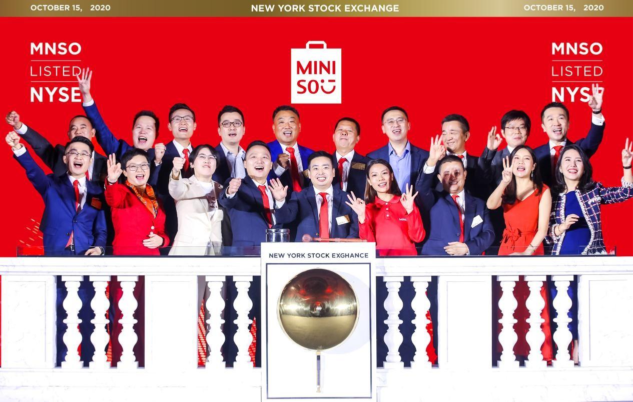 """""""名创优品在纽交所挂牌上市,中国价值零售版图再次扩张"""