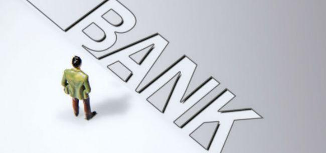 商业银行法修改建议稿征求意见 明确银行股东管理、风险处置等问题