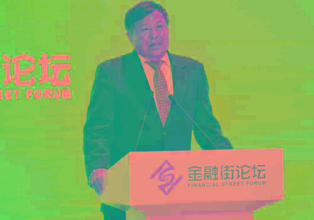 朱光耀、辛国斌、姚景源:疫后中国经济增长前景和当前问题