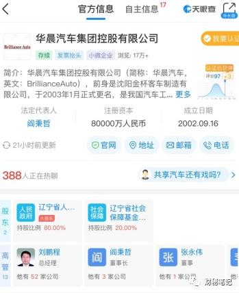 华晨汽车10亿债券违约,中短债还能买吗?