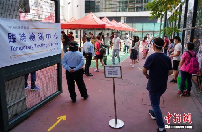 香港新增3例新冠肺炎确诊病例 其中1例为本地病例