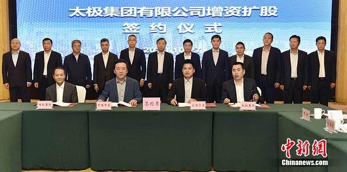 太极集团股吧:签约中国医药集团 太极集团加入央企战队