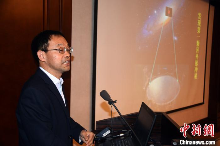 """中国""""天眼""""运行稳定 有望捕捉宇宙大爆炸原初引力波"""