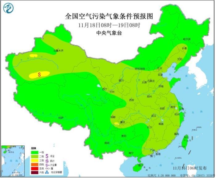 华北黄淮等地有雾霾天气 11月17日将逐渐减弱消散