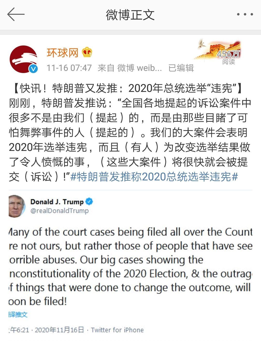 王奶贵:警惕美国大选的