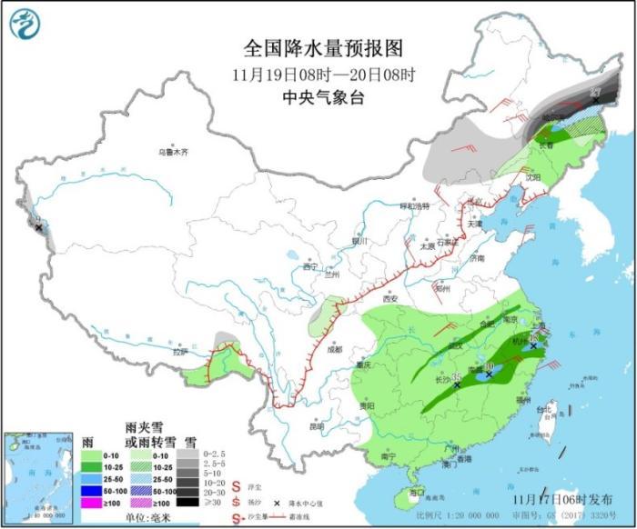 中东部将有大范围雨雪降温过程 内蒙古等地局地有暴雪