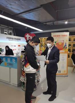 宁波银行上海分行走进进博 提供全方位金融综合服务