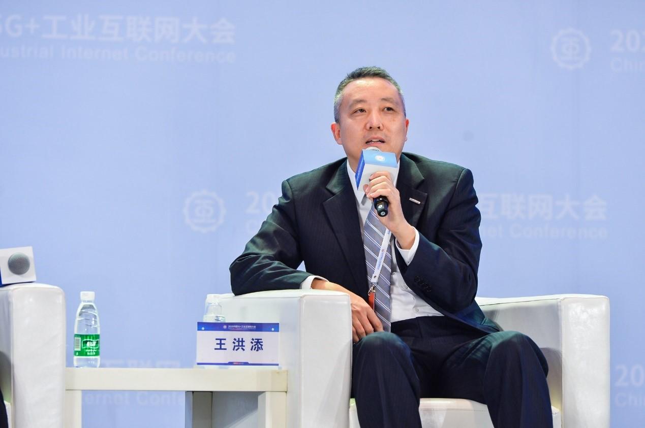 浪潮集团执行总裁王洪添:浪潮全力推动5G+工业互联网创新发展
