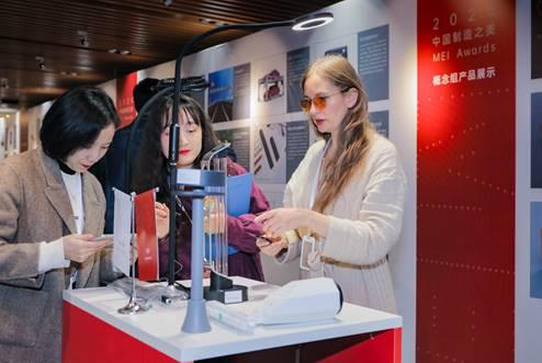 2020中国制造之美终评奖项揭晓