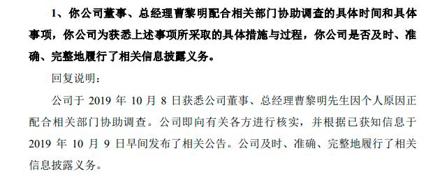 """金螳螂总经理牵涉""""历史最富法官""""案:行贿500万只为少掏218万罚款"""