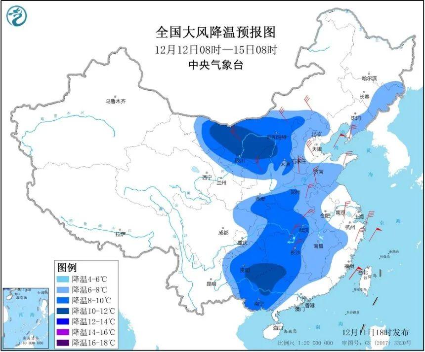 中央气象台发布今冬首个寒潮预警,局地降温10℃