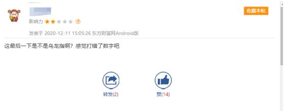 """尾盘竞价银行股""""跳水""""是""""乌龙指""""?背后真相竟然是……"""