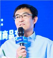 华泰期货北京研究所所长王英武