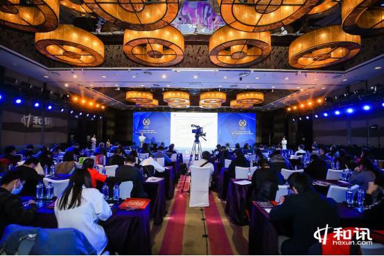 立足新起点 共谋新发展 第十八届中国财经风云榜银行峰会成功举办
