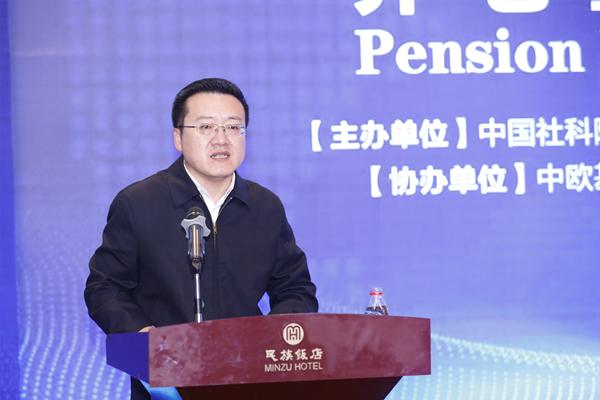 中国社会科学院科学研究局局长马援:养老基金在促进金融市场健康发展方面具有重要作用