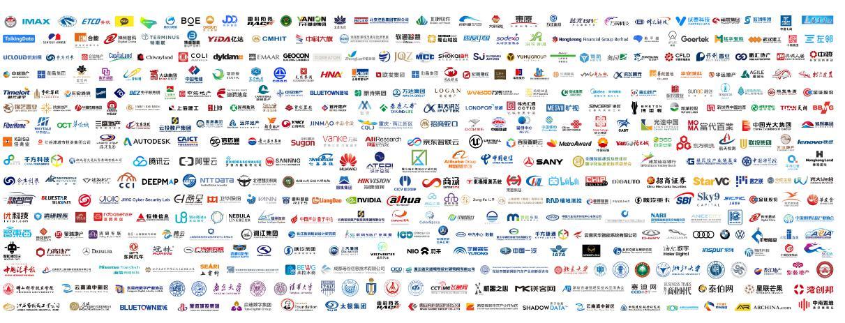 数字孪生平台公司五一视界拟科创板上市 商汤宝马奔驰华润等都是其客户