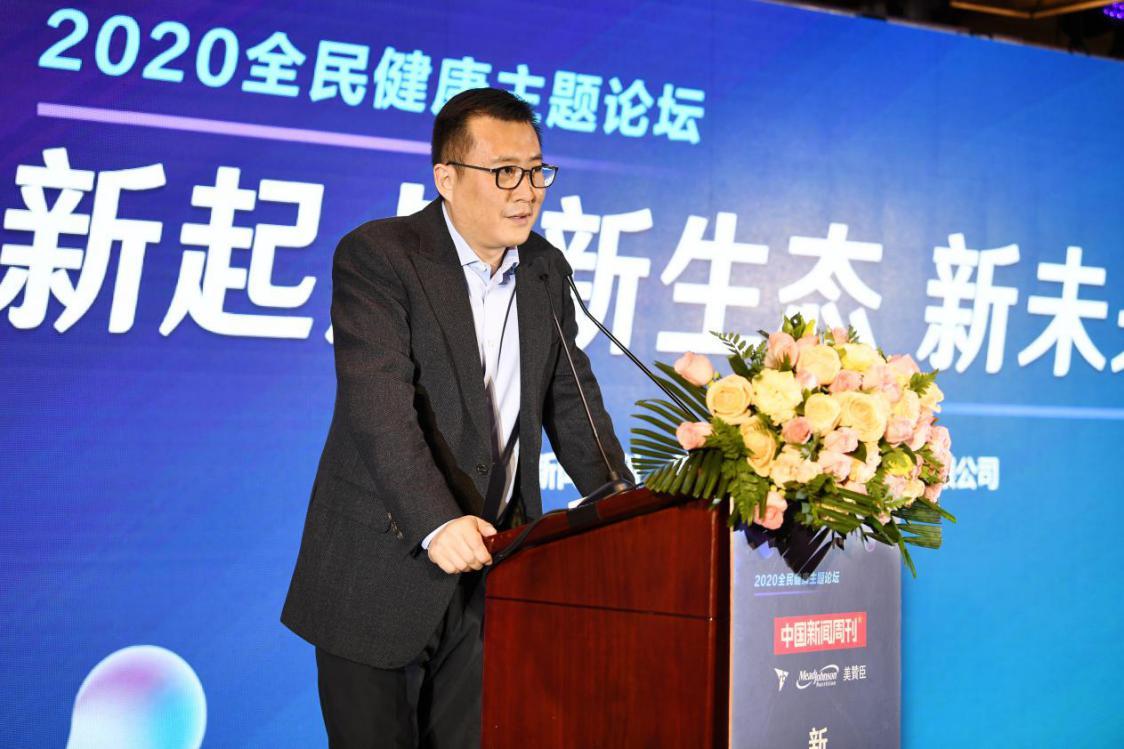 中国新闻周刊总编辑王晨波代表主办方致辞