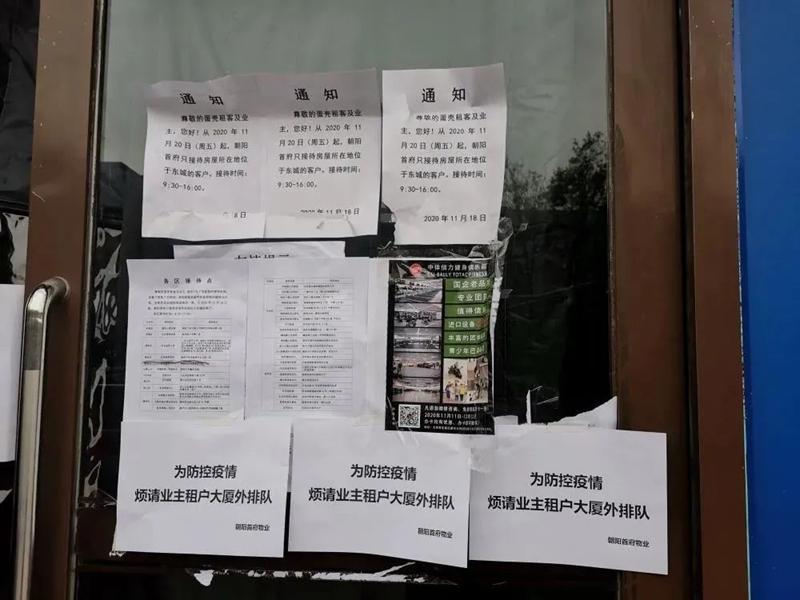 """电银付大盟主(dianyinzhifu.com):新华社《半月谈》发文关注""""反垄断"""" 互联网资源化不能搅散基本民生 第2张"""
