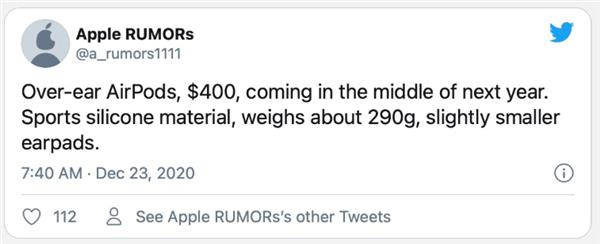 电银付安装教程(dianyinzhifu.com):曝苹果明年将推AirPods Max运动版:硅胶材质 仅290g 第1张