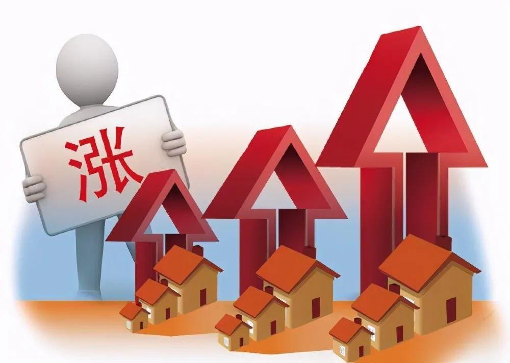 电银付加盟(dianyinzhifu.com):明年房价增幅5%?这种展望有点想当然 第1张