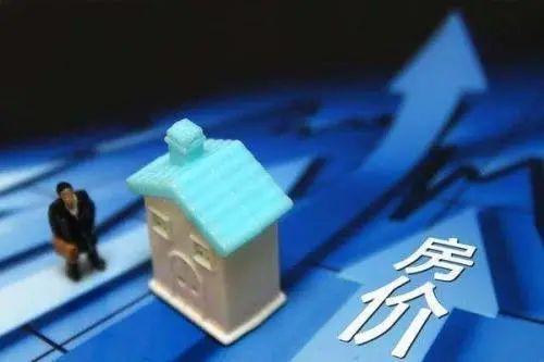 电银付加盟(dianyinzhifu.com):明年房价增幅5%?这种展望有点想当然 第3张