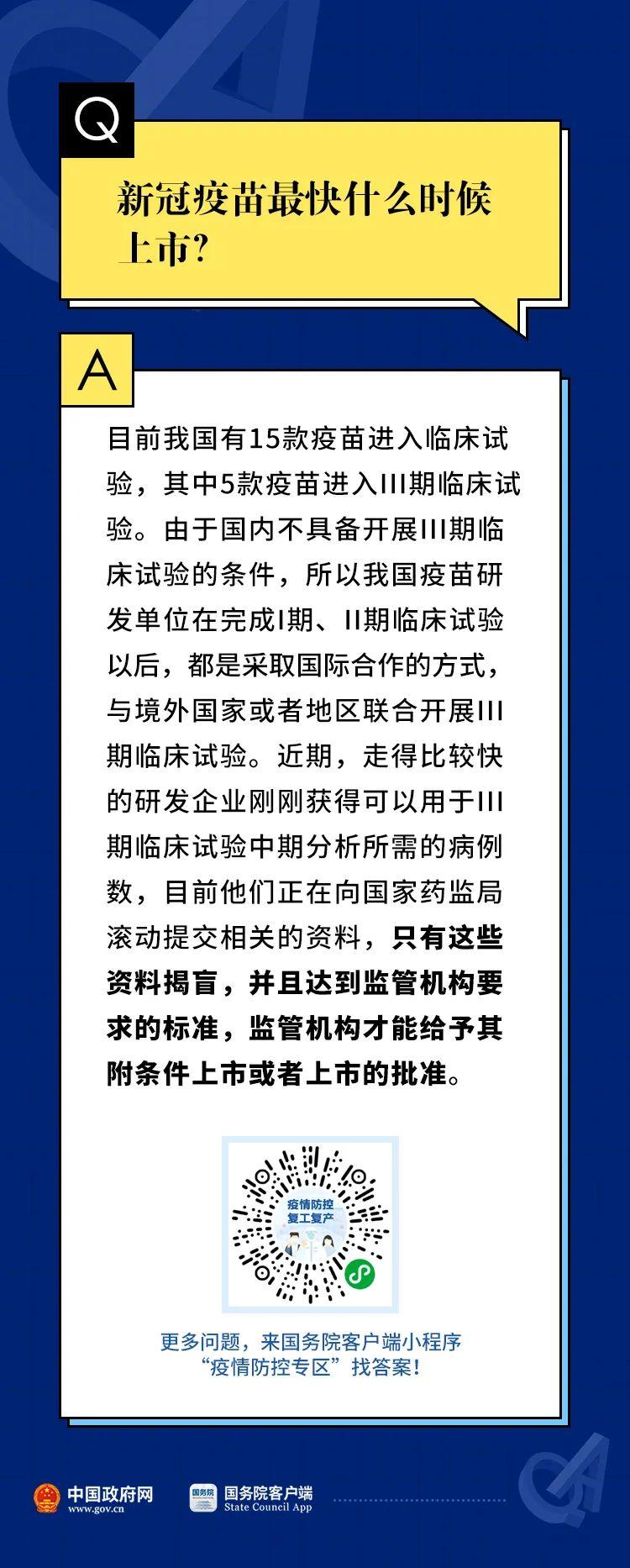 电银付app使用教程(dianyinzhifu.com):突发!北京又增2例内陆确诊,大连新增5例:一家三口熏染,女儿仅3个月大!详情宣布 第10张