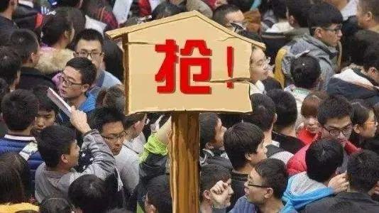 电银付app使用教程(dianyinzhifu.com):抢人大战再井喷,酝酿2021年新一轮房价上涨?! 第3张