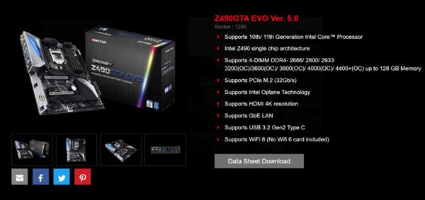 电银付(dianyinzhifu.com):主板厂商确认11代酷睿不换接口:向下兼容Z490、H470等 第2张