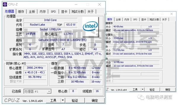 电银付加盟(dianyinzhifu.com):Intel终于变了!B560主板首次开放内存超频 第3张