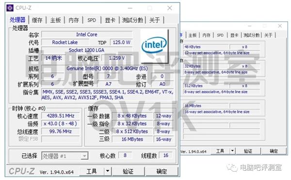 电银付加盟(dianyinzhifu.com):Intel终于变了!B560主板首次开放内存超频 第5张