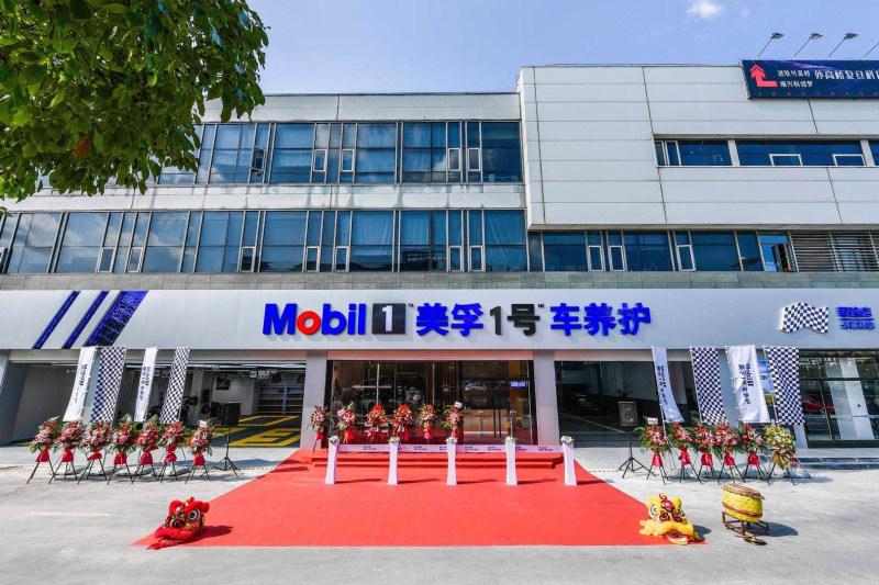 电银付app下载(dianyinzhifu.com):汽车后市场规模膨胀乱象仍存,数字化与新零售加持品牌成新趋势 第3张