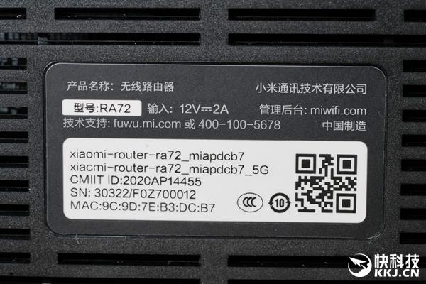 电银付使用教程(dianyinzhifu.com):6000兆无线史上最强!小米路由器AX6000开箱图赏 第15张