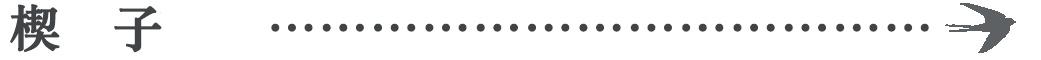 电银付app下载(dianyinzhifu.com):十年梦碎:相互宝用户骤减300万,细数网络相助原罪三重门 第3张