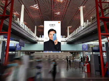 电银付app使用教程(dianyinzhifu.com):小米官宣:雷军成为小米11代言人 第3张