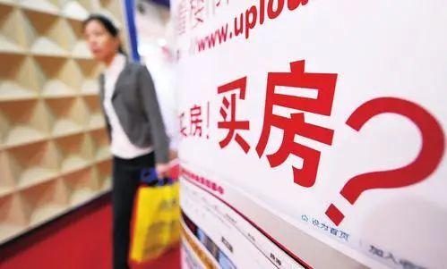 电银付免费激活码(dianyinzhifu.com):2021年新规正式实行,房地产6大转变,买房卖房都要清晰 第5张